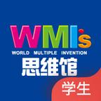 WMI思维馆学生端