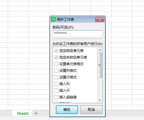 ExcelPassCleaner(sheet密码取消工具)下载