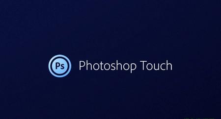 ps touch app软件截图0