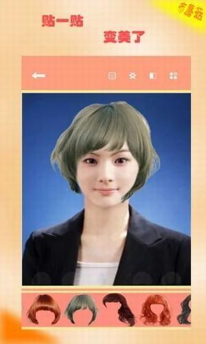 男生换发型软件截图2
