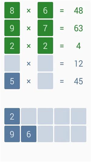 乘法表软件截图3