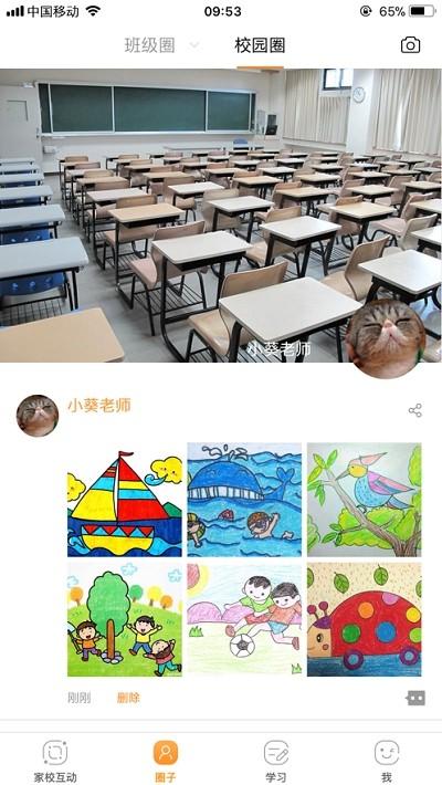 辽宁和教育老师版