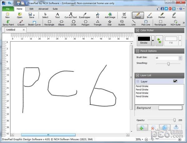 DrawPad(图形编辑软件)下载