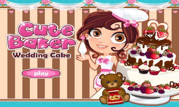 宝宝的蛋糕厨房软件截图1