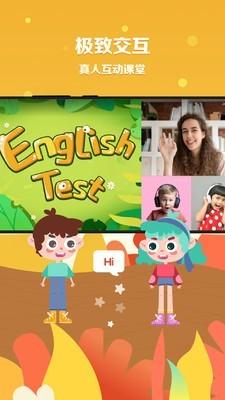 超萌AI英语
