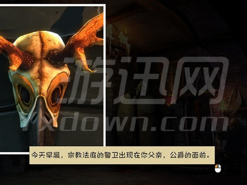 昨日起源 中文版下载