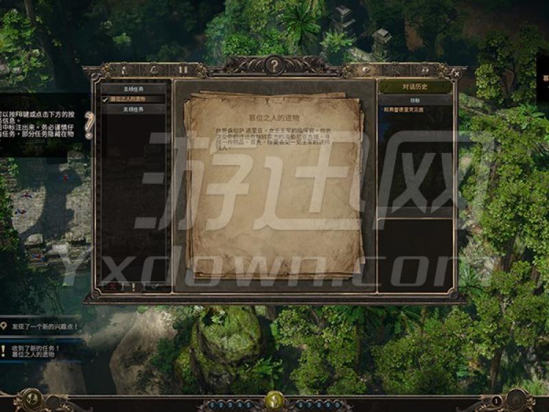 咒语力量3 中文版下载