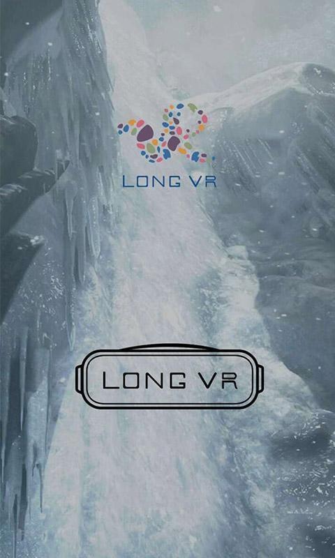 LONG VR