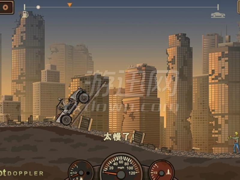 死亡战车2:冲出埃及 中文版下载