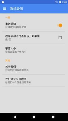 淘宝电商营销推广手册