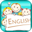 启蒙听听学英语