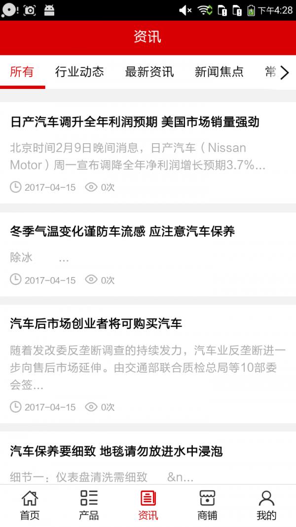 浙江驾校网