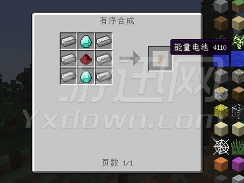 我的世界1.6.4cfmod整合包 中文版下载