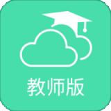 北京和校园老师版