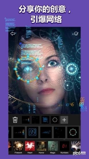 玩效ar特效相机app软件截图2