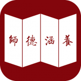 京师国学堂