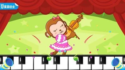 幼儿音乐启蒙教育