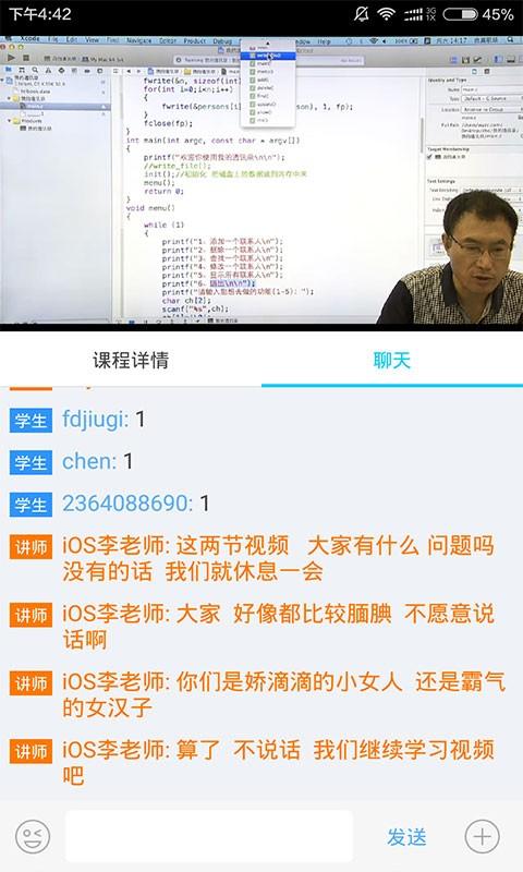 宁波国际软件截图0