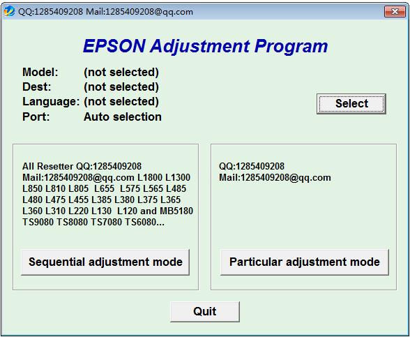 爱普生L3110打印机清零软件下载
