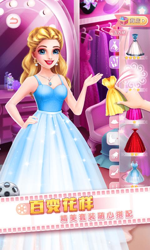芭比公主偶像梦