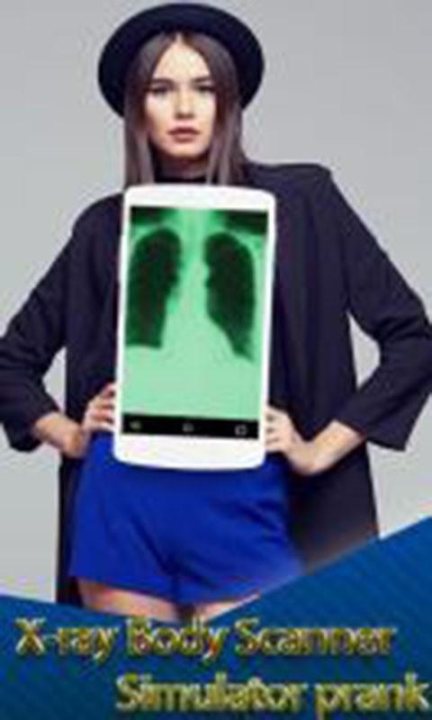 人体透视相机软件截图0