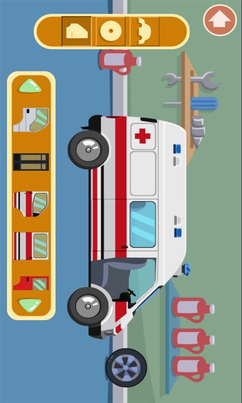 宝宝学习巴士交通工具软件截图3