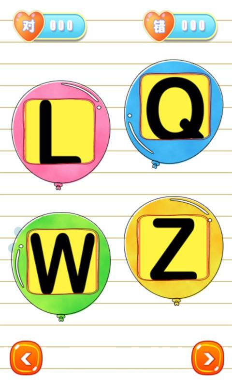 宝宝贝巴士学英文字母软件截图2