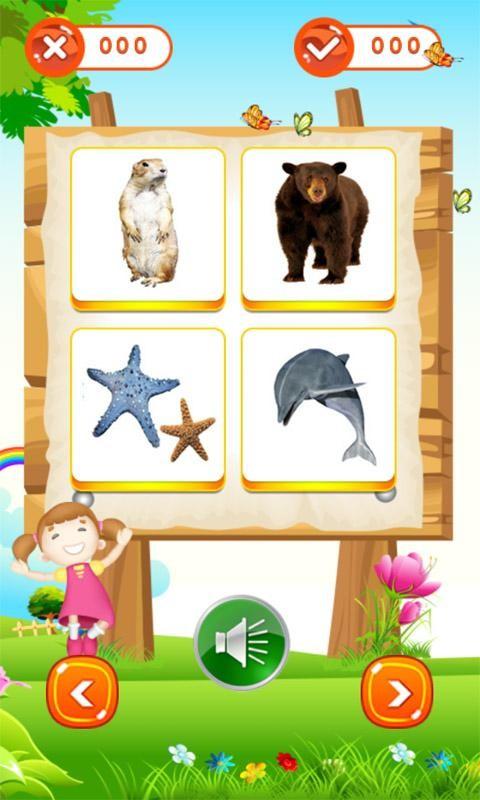 小公主苏菲亚学动物软件截图1