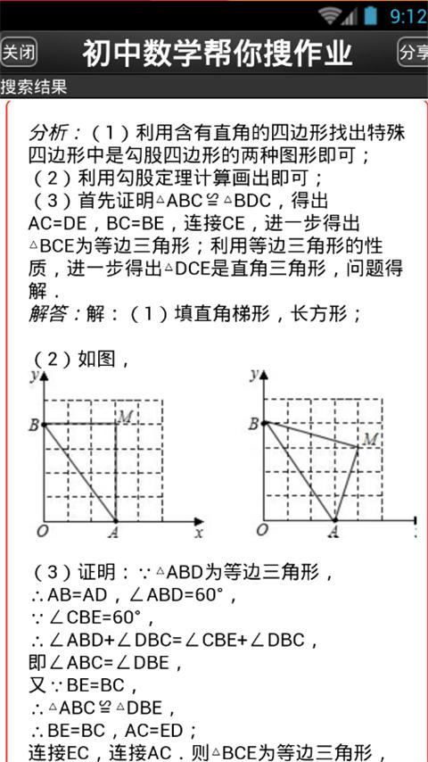 作业100题库