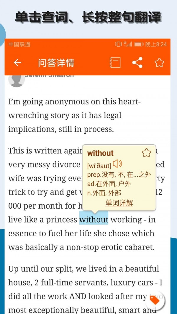 quora英语阅读