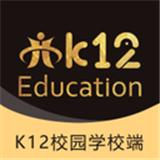 K12校园学校端