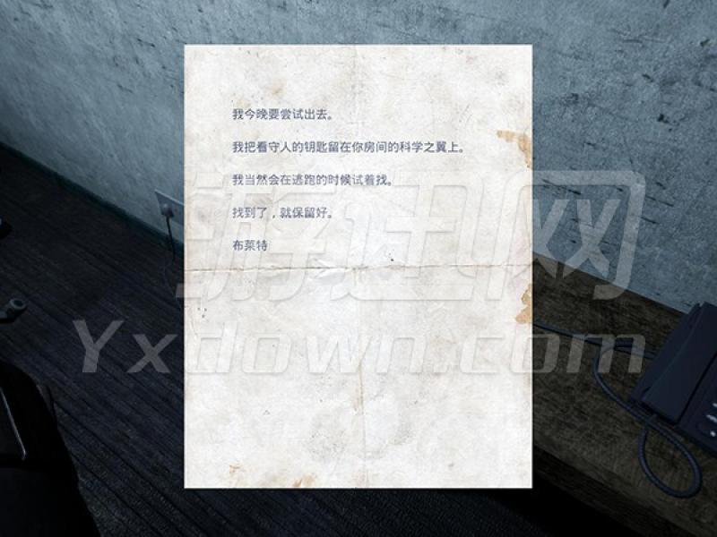 欢迎来到汉威尔 中文版下载