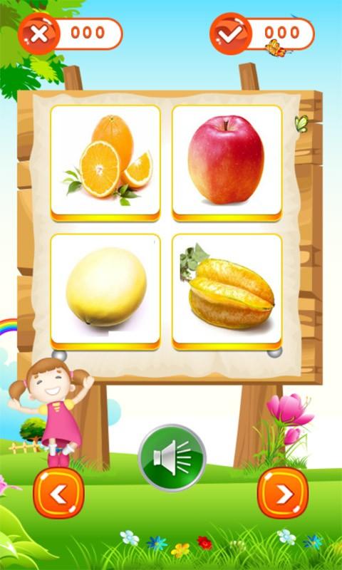 龙小伴学水果软件截图1