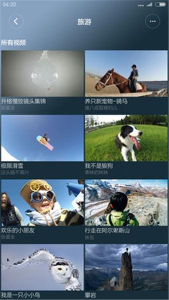 小米相机app