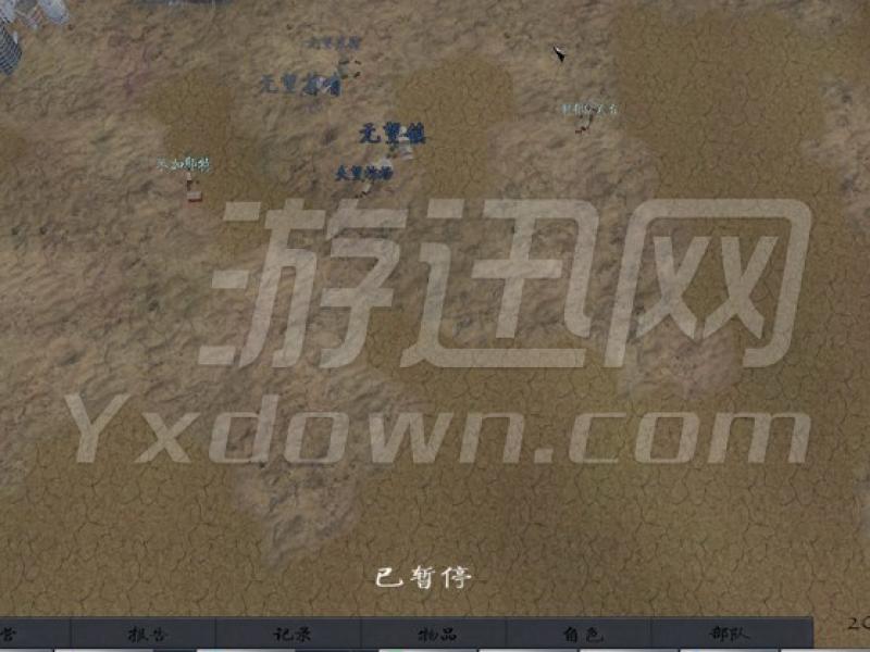 骑马与砍杀:行尸走肉1.0 中文版下载