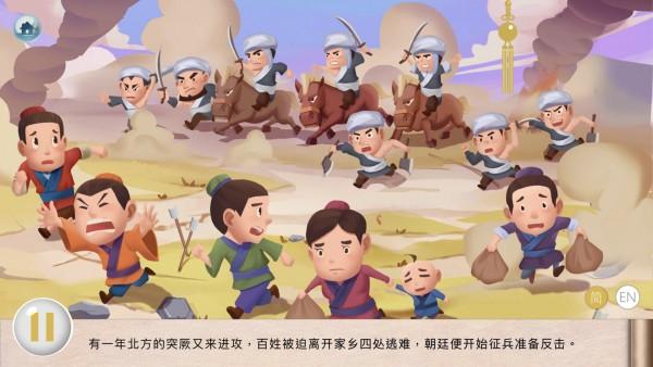 中华有声双语绘本