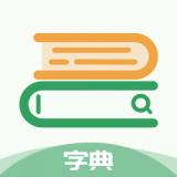 中高考学习字典