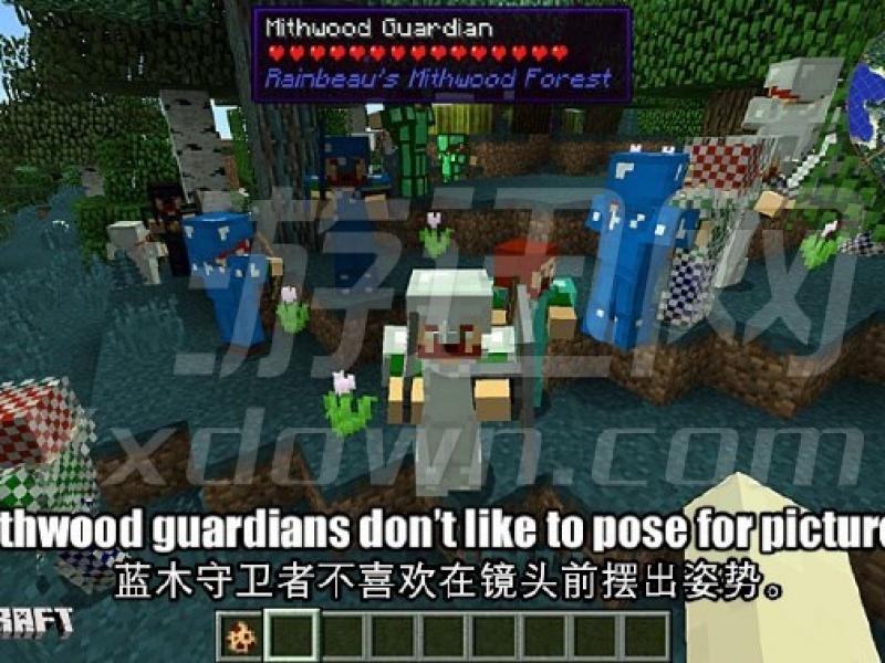 我的世界蓝木森林 1.10.2中文版下载