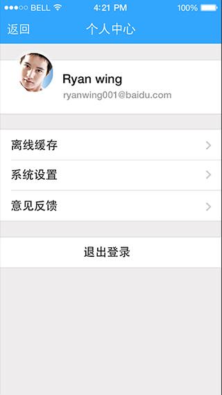 度学堂app