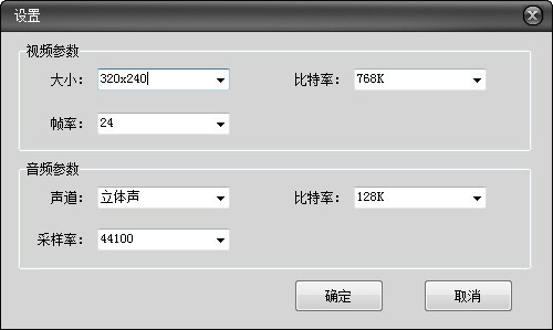顶峰PSP视频转换器下载