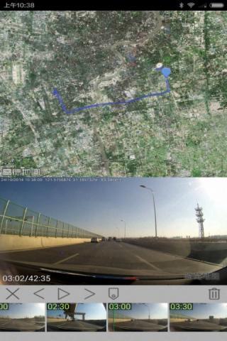 云相机拍拍软件截图2