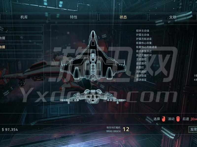 Everspace 中文版下载