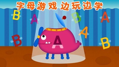 阳阳英语早教课程