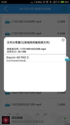 免费的手机录屏软件哪个好_手机录屏软件_不收费的手机录屏软件