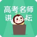 名师在线课堂app