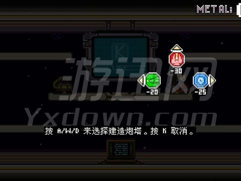 Space Jacked 中文版下载