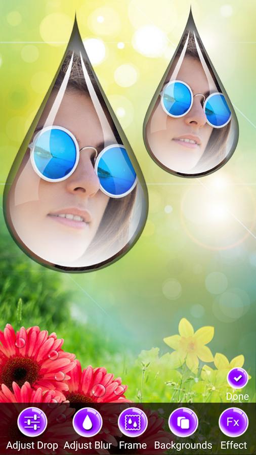 水滴美图工具软件截图3