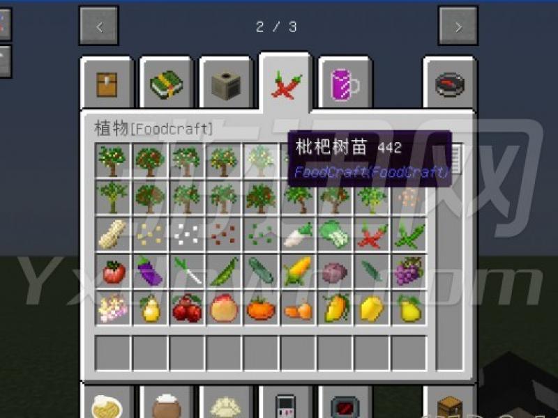 我的世界春花秋月整合包 中文版1.7.10下载