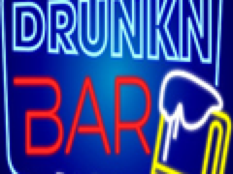 十大卖酒平台