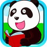免费学拼音软件
